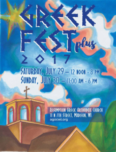 Greek Fest Plus 2017